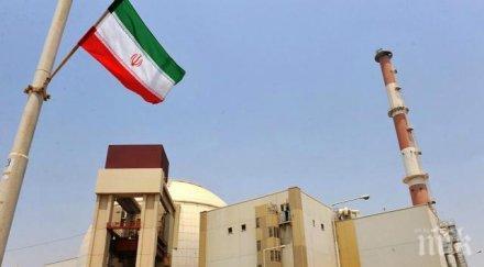 израел москва получавали информация иранската ядрена програма