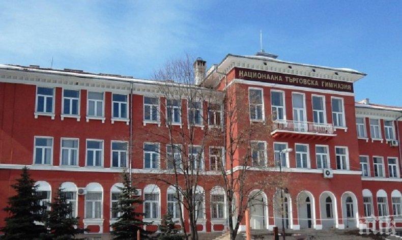 Ученици от Търговската гимназия в Пловдив: Ръководството се изплю в лицето ни! Директорката: Няма такова нещо