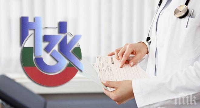 НЗОК обсъжда бюджетите на болниците до края на годината