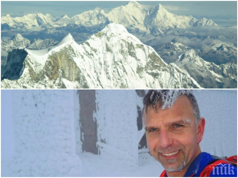 6260d1c338e ДРАМА! Алпинист, катерил Шиша Пангма с Боян Петров: Шансовете да е...
