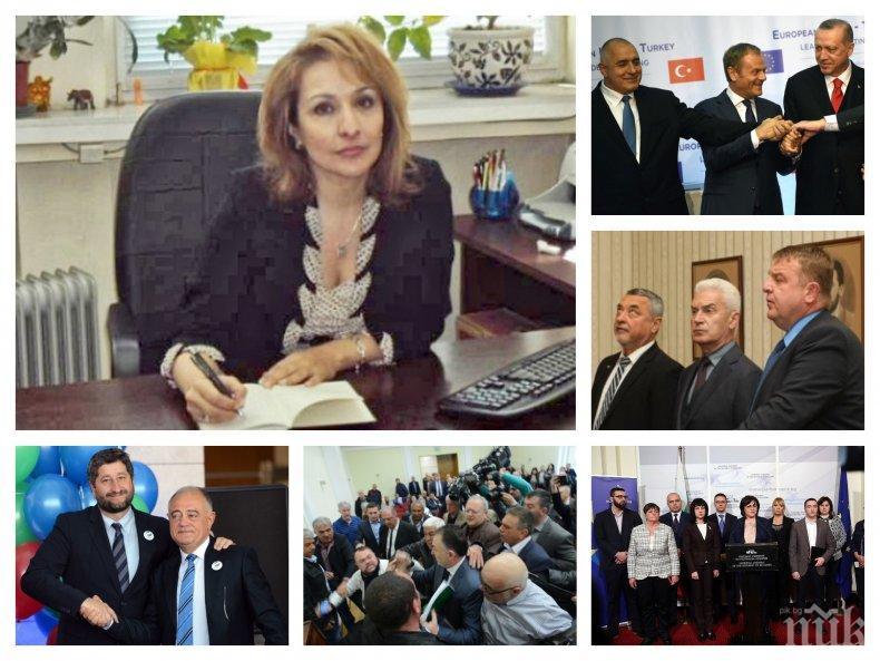 """САМО В ПИК TV! Антоанета Христова с разтърсваща прогноза за бъдещето на кабинета """"Борисов 3"""" след европредседателството - защо премиерът стана международник? (ОБНОВЕНА)"""