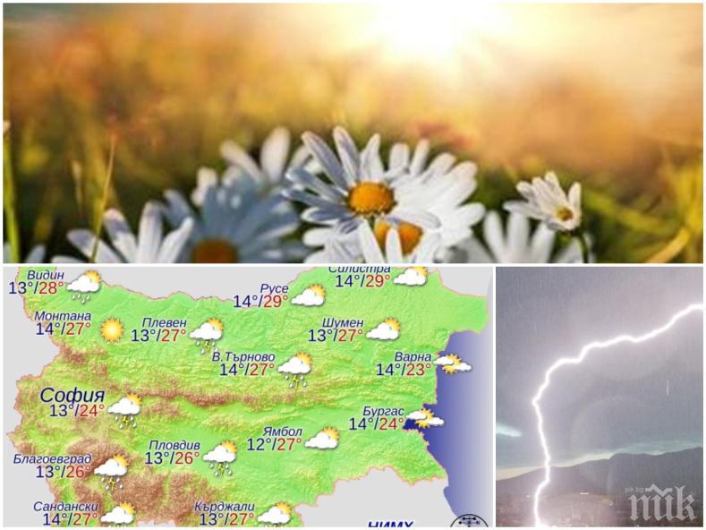 МАЙСКА ПАЛИТРА! Гергьовден започва със слънце, но следобед идват дъжд, гръмотевици и градушки