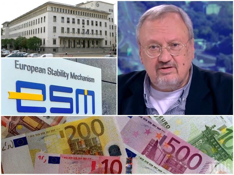 Професор разкри защо ни бавят за Еврозоната и скачат ли цените след приемането на еврото