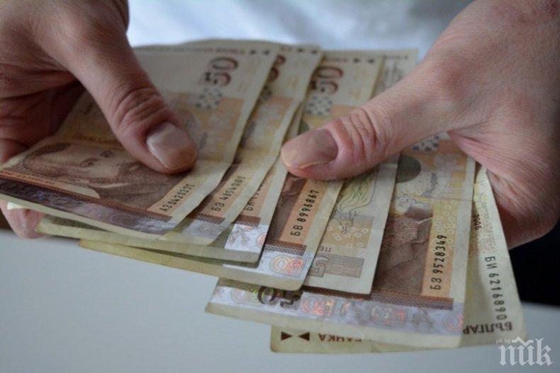 610 лв. минимална заплата до 2 години