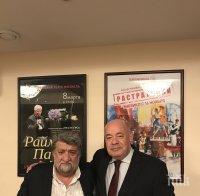 Вежди Рашидов в Москва след фурора на Софийската опера: Горд съм, че българският талант отваря душата на руската публика