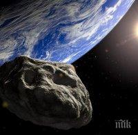 Астрономи откриха астероид, който е отломка от първичната Слънчева система