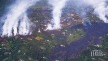 ХАВАИТЕ СЕ ТРЕСАТ! Нова експлозия разтърси вулкана Килауеа