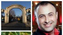 """ШОК! Руслан Мъйнов си купи къща до гробището! Актьорът от """"Комиците"""" засади лука в """"Орландовци"""""""