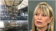 """ПО ГОРЕЩИ СЛЕДИ! Проговори собственичката на """"Аванти""""! Кой поръча огромния пожар, който едва не хвърли във въздуха три столични квартала"""