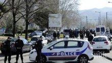 УЖАС В ПАРИЖ! Мъж с нож рани четирима - полицията го застреля