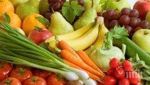 Ето кои са най-полезните сурови плодове и зеленчуци