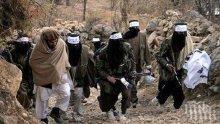 Ислямска държава пое отговорност за нападението в Афганистан</p><p>