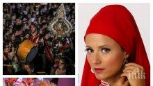 ЛУДО МЛАДО! Деси Добрева и кукери изгониха злите сили в НДК (СНИМКИ + ВИДЕО)