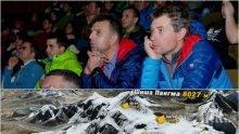 НАДЕЖДА! Алпинистът Дойчин Боянов: Шансовете на Боян са напълно реални! Режем дори етикетите на дрехите, за да сме по-леки