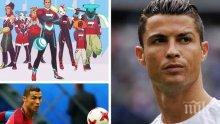 Супергерой! Кристиано Роналдо става персонаж в анимационен филм