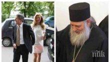 ЕПИЧНА СВАТБА! Монах от Атон жени Деси Банова и Плевнелиев?
