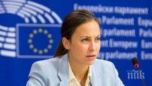 Ева Майдел: Въвеждането на еврото няма да доведе до повишаване на цените