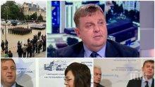 """ЕКСКЛУЗИВНО! Каракачанов с горещ коментар за """"бирата"""" с Нинова, драмата в коалицията и защо политиците да спрат да се ръфат като кучета"""