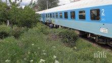 ПЪРВО В ПИК! Буря блокира пътнически влак край Калофер