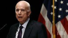 Сенатор Джон Маккейн призова за отхвърляне на кандидатурата на Джина Хаспъл за директор на ЦРУ