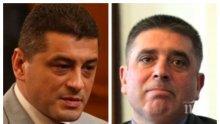 ИЗВЪНРЕДНО В ПИК TV! Нови напъни на БСП в парламента! Искат главата на Данаил Кирилов от ГЕРБ