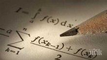 Български ученици завоюваха шест медала на Балканиадата по математика