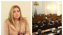 ИЗВЪНРЕДНО В ПИК TV! СЕМ скара парламента! На Сорос ли е БНТ, бит ли е журналист от депутати от БСП и има ли свобода на словото у нас - споровете са жестоки - гледайте НА ЖИВО! (ОБНОВЕНА)