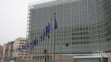 ЕК иска реформи в спазването на върховенството на закона в държавите от Западните Балкани