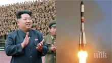 ОФИЦИАЛНО! Северна Корея се предаде, закрива ядрен полигон