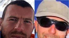 ЕКСПЕРТНО МНЕНИЕ! Слави Несторов с нови подробности за хеликоптерите, които търсят Боян Петров