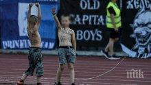 """ЕКСКЛУЗИВНО В ПИК! Кои са тези момчета?! Проверяват голи до кръста деца със скандални надписи на мача """"Левски-Славия""""! """"Шалом"""" сезира Външно (СНИМКИ)"""