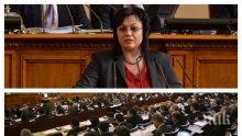 ИЗВЪНРЕДНО В ПИК TV! Депутатите пак се хващат за гушите заради домашното насилие и Истанбулската конвенция - гледайте НА ЖИВО!