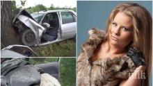 ТРАГЕДИЯ! 23-годишната Пепи, загинала при жестоката катастрофа край Пловдив, закъснявала за изпит (СНИМКИ)
