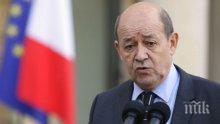 Американските санкции срещу Иран са неприемливи, категоричен е френският външен министър