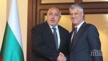 ЕКСКЛУЗИВНО В ПИК! Борисов и Тачи с важен телефонен разговор