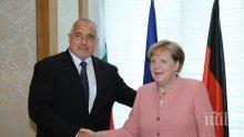 Борисов и Меркел: Хората от Западните Балкани очакват от нас конкретни действия и реални резултати