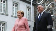 ИЗВЪНРЕДНО В ПИК! Борисов вече е в Аахен, срещна се с Меркел и Макрон (СНИМКИ/ВИДЕО)