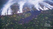Изригналият вулкан на Хаваите застрашава електроцентрала, очаква се евакуация
