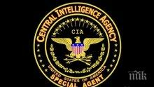 Номинираната от Тръмп за шеф на ЦРУ: Няма да мъчим затворниците