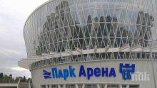 """Чакат Борисов да пререже лентата на спортното бижу Парк """"Арена"""""""