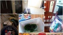 5 признака, че живееш в български дом
