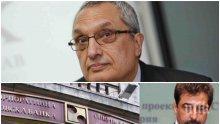 РАЗКРИТИЕ НА ПИК! Дъщерите на Костов в афера за КТБ - квестори на банката осчетоводили предсрочното прекратяване на договорите им, прокуратурата повдига обвинения