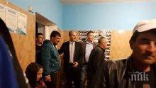 Цветан Цветанов се срещна с жители на село Подайва