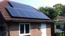 Всички жилища в Калифорния, построени след 2020 година, ще трябва да са оборудвани със слънчеви панели
