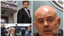 САМО В ПИК TV! Прокурор Гешев с разтърсващи разкрития по мегаделото КТБ - имало ли е теч на информация и как е скрил документи Цветан Василев (ОБНОВЕНА)