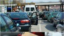 МВР: Възможни са затруднения при регистрация на коли в КАТ