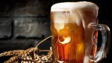 Столетница съветва: Халба бира на ден задължителна!