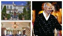 КИЧ ИЛИ РАЗКОШ? Превърнаха вилата на Джани Версаче в хотел! Вижте срещу колко можете да се изтегнете върху спалните на легендарния дизайнер (УНИКАЛНИ СНИМКИ)