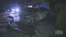 """ИЗВЪНРЕДНО! Пожар в """"Младост""""! Пламнаха паркирани коли до жилищен блок"""