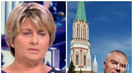 Весела Лечева нападна Марешки за присъствието му на парада в Москва